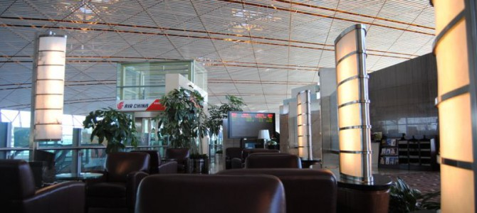 Air China First Class Lounge.